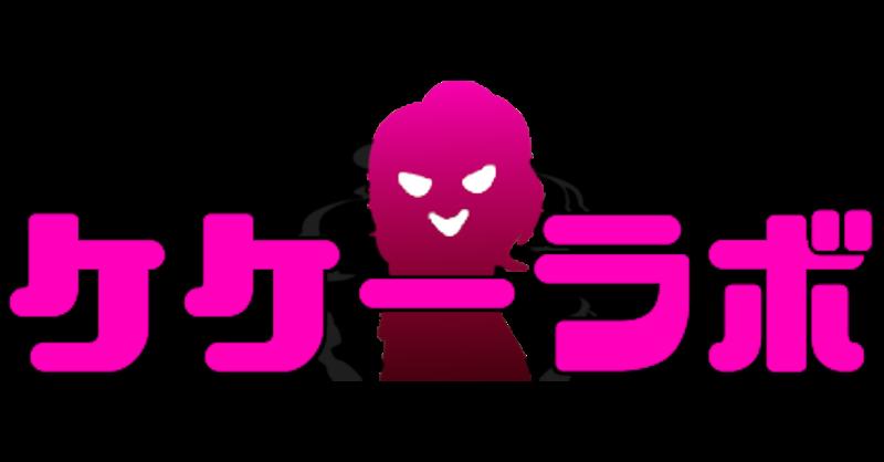 kekeelabo.com